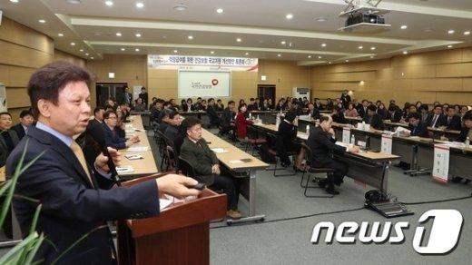 [사진]건강보험공단 부산본부, 국고지원 개선방안 토론회