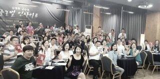 사진제공=중국전략경영아카데미