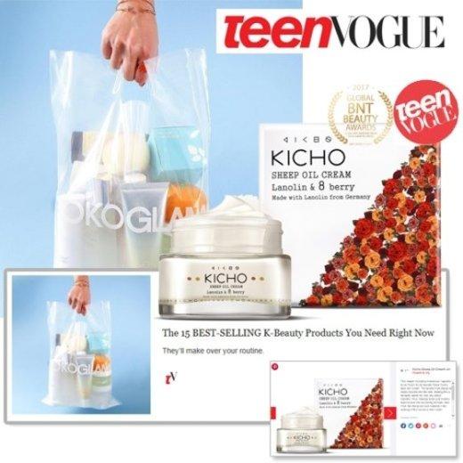 키초(KICHO)의 베스트셀러 아이템 양유크림-라놀린 & 8베리가 미국의 유명 매거진 틴보그(Teen Vogue)에 소개됐다.© News1star / 키초, 틴보그 공식 홈페이지