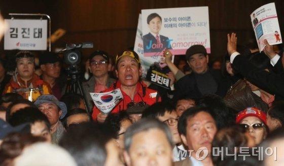 17일 오후 서울 여의도 63빌딩에서 열린 자유한국당 제19대 대통령후보선거 후보자 비전대회에서 일부 당원들이 인명진 비대위원장의 인사말을 들으며 야유를 보내고 있다.