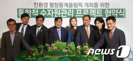 [사진]'친환경 평창 동계 올림픽 개최 위해'
