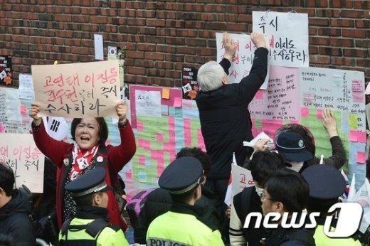 [사진]朴 전 대통령 지지자들, 고영태 전 더블루K 이사 수사 촉구