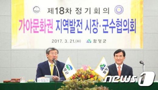 [사진]인사말하는 곽용환 고령군수