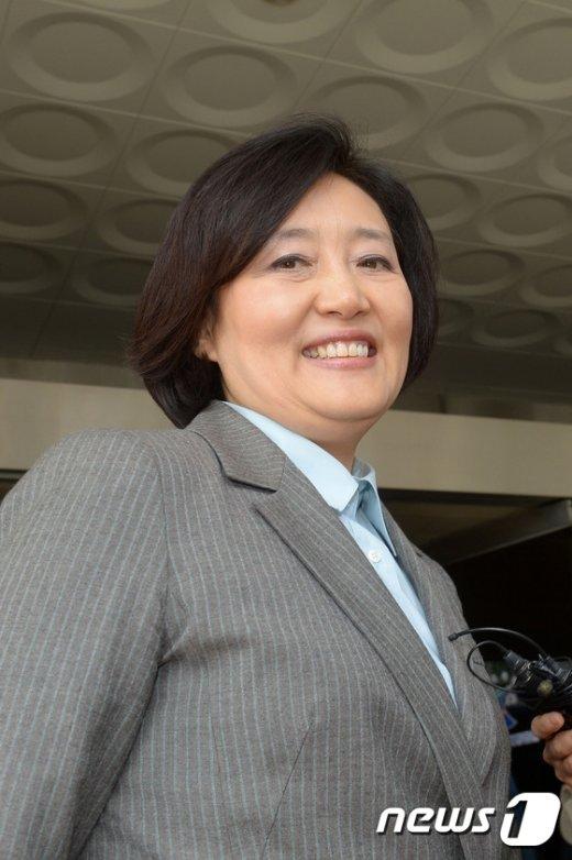 [사진]'70만원 벌금형 선고유예' 박영선...의원직 유지