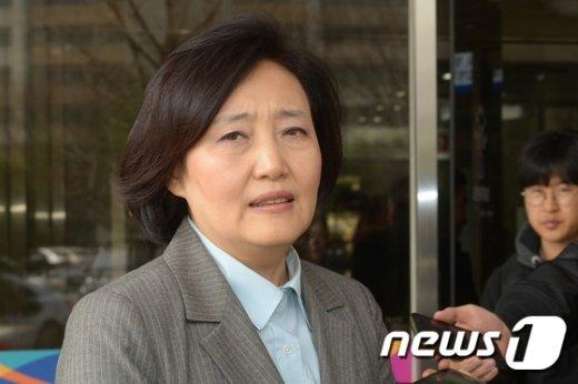 [사진]'공직선거법 위반' 박영선 '1심서 70만원 벌금형 선고 유예'