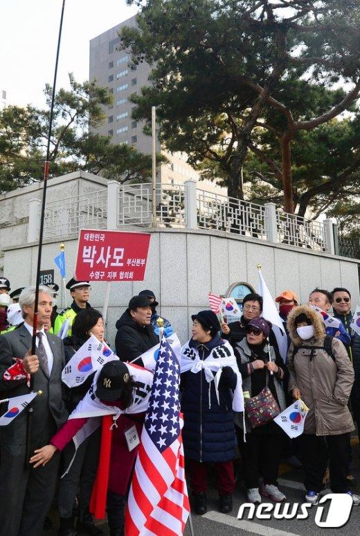 [사진]검찰청사 앞 박사모 회원들 '탄핵 무효'