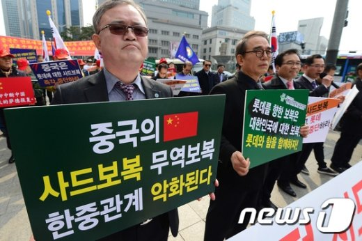 [사진]'중국 사드보복 중단 촉구'