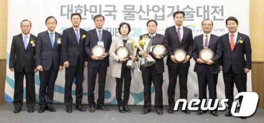 [사진]'대한민국 물산업기술대전' 우수기술 수상자들