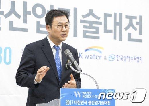 [사진]축사하는 이정섭 환경차관