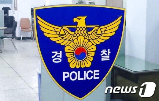 경찰 로고. 뉴스1 © News1