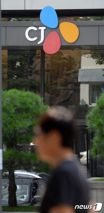 서울 중구 CJ그룹 본사 /뉴스1 © News1 황기선 기자