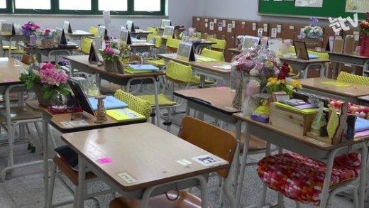 안산교육청에 마련된 '기억교실' © News1