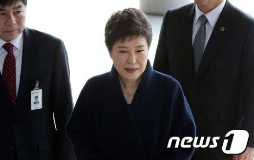 박근혜 전 대통령. /뉴스1 © News1 사진공동취재단