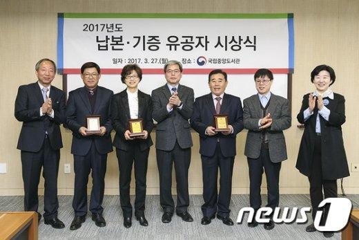 [사진]2017년도 납본·기증 유공자 시상식