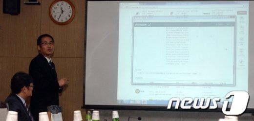 [사진]HRD-Net 시연회 갖는 고용정보원
