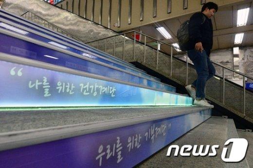 [사진]강남구청역 '아트건강테마계단' 조성