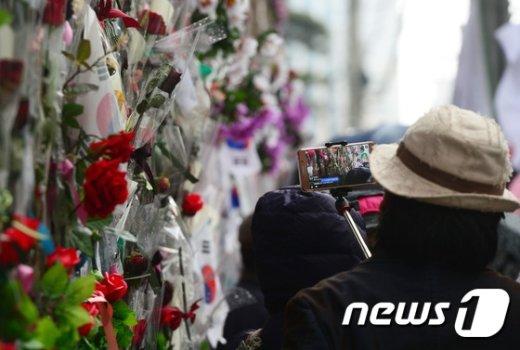 [사진]검찰 마침내 박 전 대통령 구속영장 청구