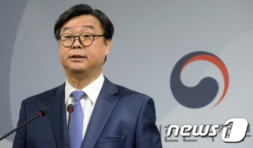 [사진]수능 출제 오류 바로 잡기 위한 검토지원단 신설
