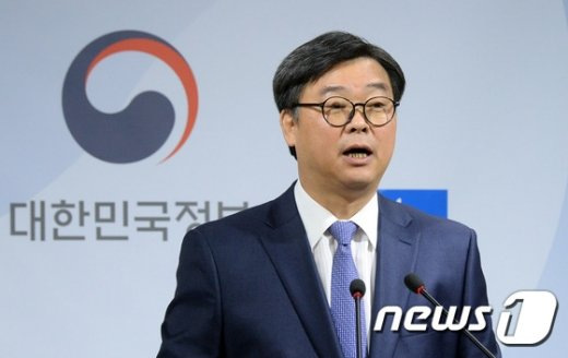 [사진]수능 기본계획 발표하는 한국교육과정평가원장