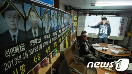 [사진]환경보건시민연대 '충남, 전국 석면피해자 39%거주'