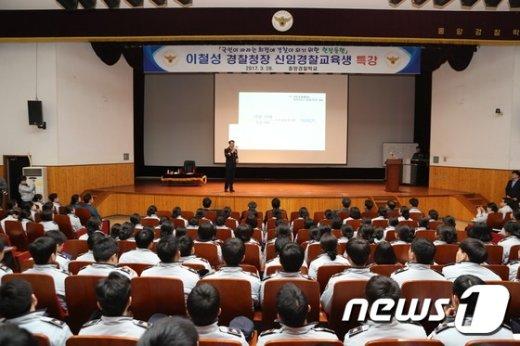 [사진]이철성 경찰청장의 중앙경찰학교 특강