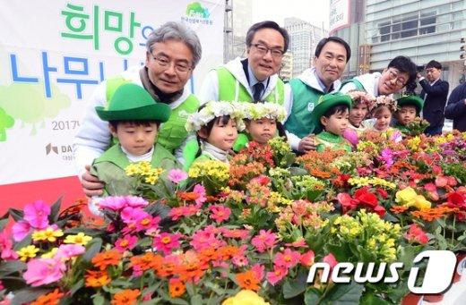 [사진]대상 청정원, 희망의 나무 나누기 행사 개최