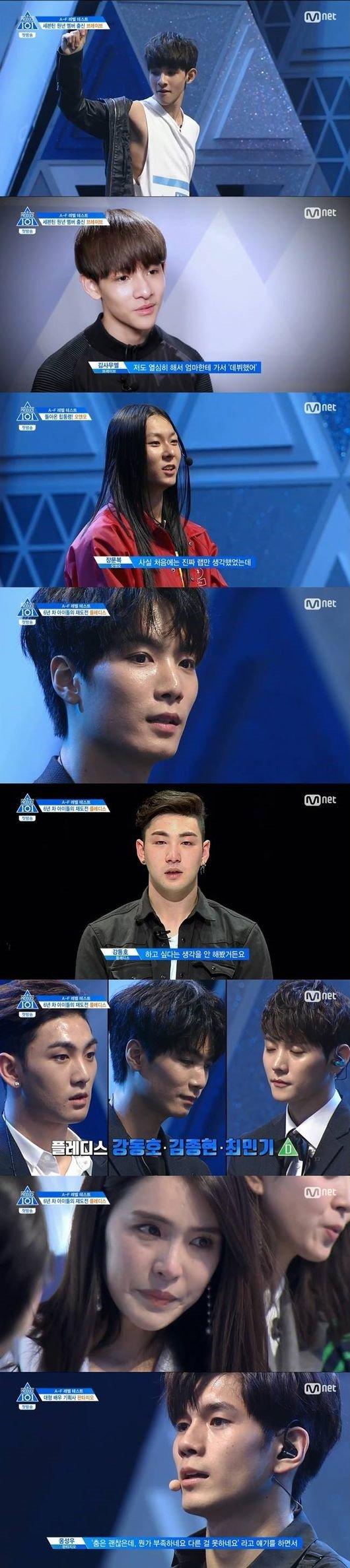 /사진=Mnet '프로듀스 101 시즌2'
