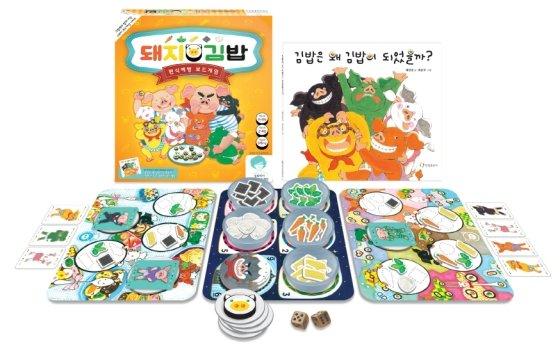 """편식하는 아이들에게 """"'돼지김밥 보드게임' 한판 어때?"""""""