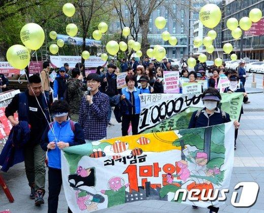 [사진]최저임금 1만 원 행진