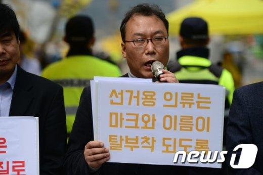 [사진]'선거, 불필요한 쓰레기를 줄입시다'
