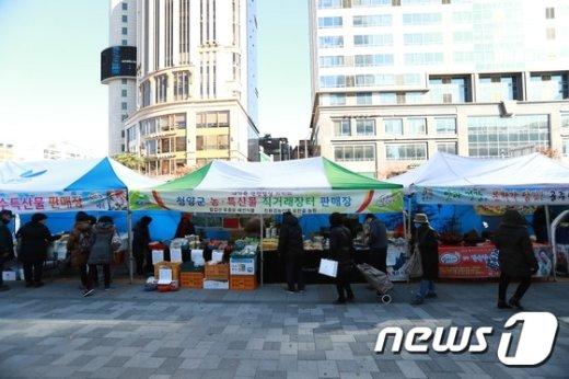 송파구 농산물 직거래장터.(송파구 제공)© News1