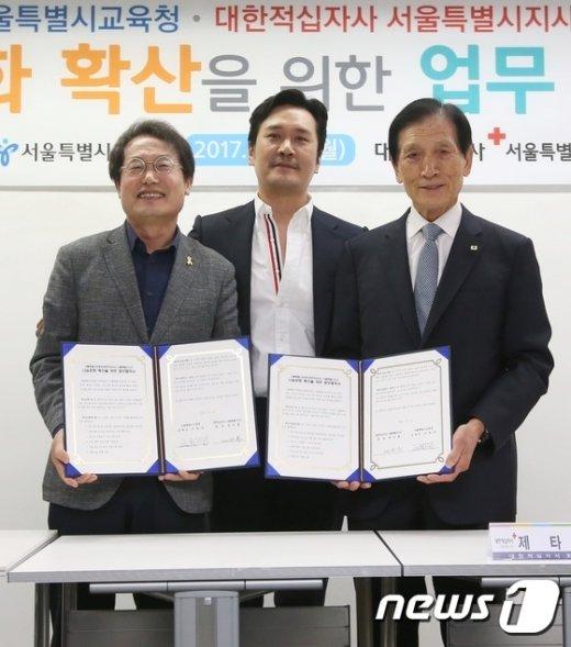 [사진]서울시교육청-대한적십자사 서울지사 '나눔문화 확산'을 위한 업무협약