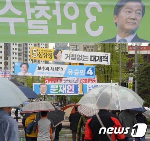 [사진]눈길 사로잡는 대선 현수막 '각양각색'