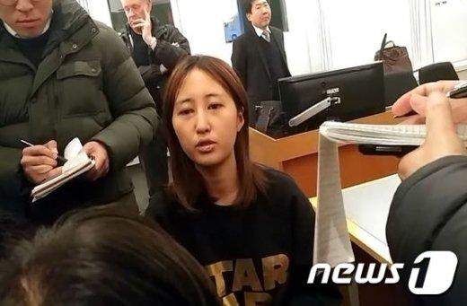 최순실씨 딸 정유라(21)씨 © News1 황덕현 기자