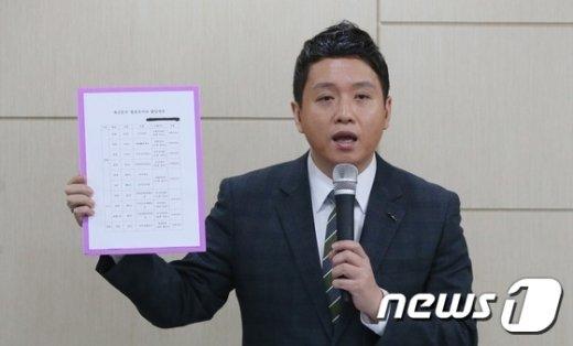 군인권센터 임태훈 소장./뉴스1 © News1 송원영 기자