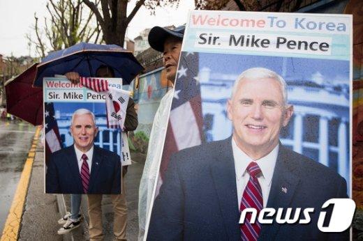 [사진]마이크 펜스 미국 부통령 방한 환영하는 보수단체