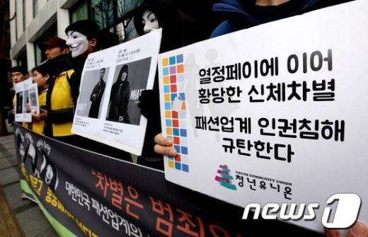 (자료사진) © News1 손형주 기자