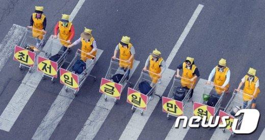 [사진]'최저임금 일만원 UP'