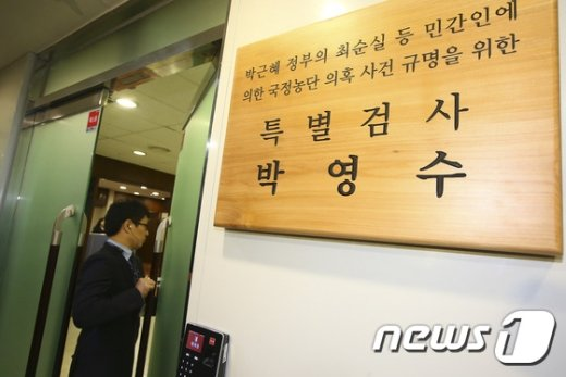 © News1 신웅수 기자