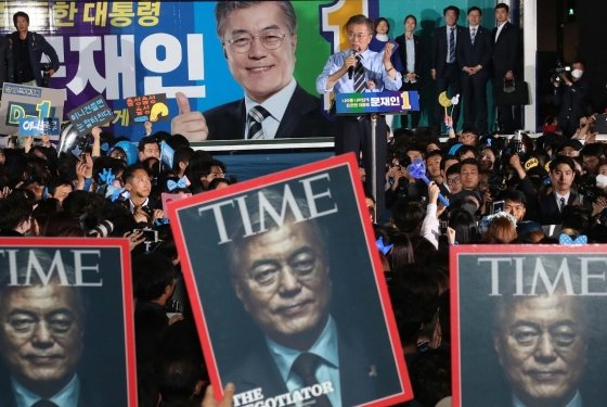 상명대, 제19대 대통령 선거 사진전 개최