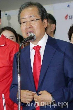 홍준표 자유한국당 대선 후보