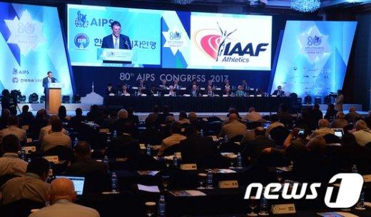 [사진]세계체육기자연맹(AIPC) 총회 '120여개국 참석'