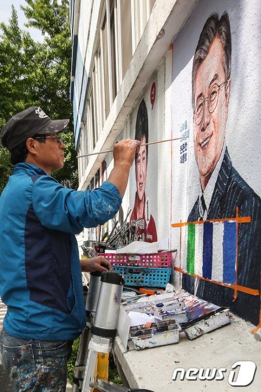 [사진]선관위 연수원 외벽에 그려진 문재인 대통령 벽화