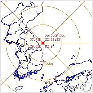 지진발생지점. (기상청 홈페이지 캡처) © News1