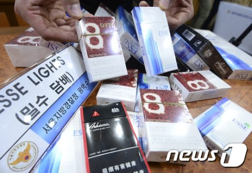 [사진]압수된 불법 밀수 담배