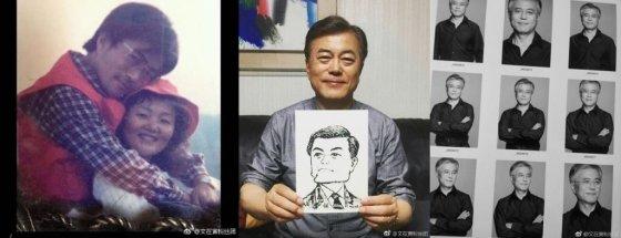 웨이보 '문재인 팬들'에 올라온 문 대통령의 사진들. 한국 누리꾼들은 대부분 처음 보는 것들이라며 이들의 정보력에 감탄했다. /사진=웨이보 캡처