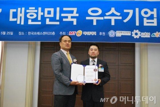 박성도 글랜스 대표(오른쪽)가 서비스혁신대상을 수상한 뒤 김재성 배화여대 교수와 기념 촬영을 하고 있다/사진=중기협력팀 오지훈 기자