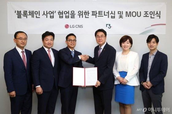 /(왼쪽에서 세번째, 네번째)하재우 R3 아시아퍼시픽 총괄디렉터, 김홍근 LG CNS 금융사업담당 상무 /사진제공=LG CNS