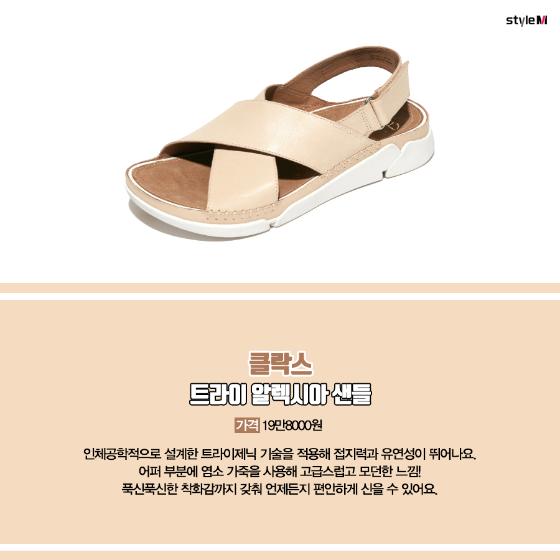 """[카드뉴스] """"여름을 부탁해"""" 시원한 신상 샌들 6"""