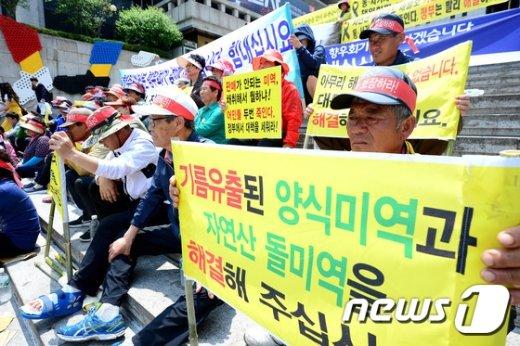 [사진]상경 시위하는 동거차도 어민들